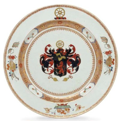 A LARGE ARMORIAL CHARGER