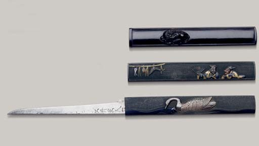 A Dark Wood Kozuka, a Waki Got