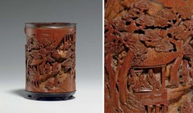 A FINELY CARVED BAMBOO BRUSHPOT, BITONG