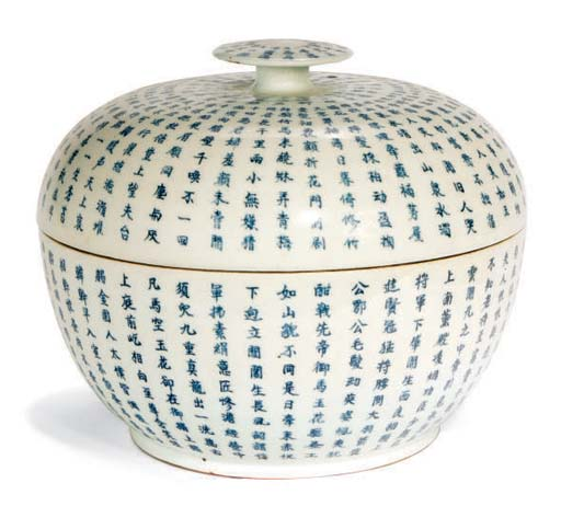A CHINESE PORCELAIN BOWL AND C