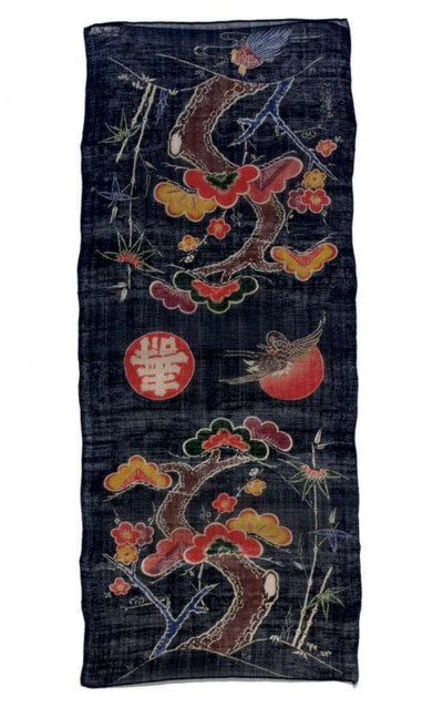 TWO LOOM WIDTHS FROM A KIMONO,