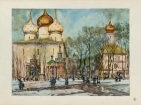 K. Yuon, Sergiev Posad, Moscow; 1923