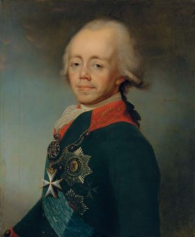 Attributed to Dmitrii Grigorievich Levitskii (1735-1822)