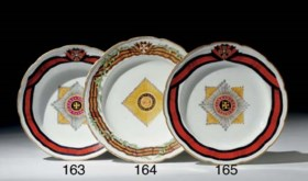 A Porcelain Soup Plate from the St. Vladimir Order Service