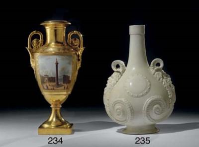 A Porcelain Two-Handled Vase