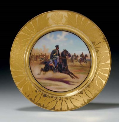 A Russian Porcelain Plate from