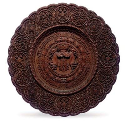 Carved Wood Imperial Presentat