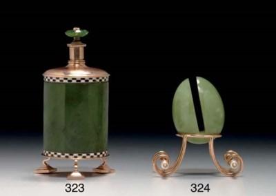 A Gold-Mounted Bowenite Egg-Sh