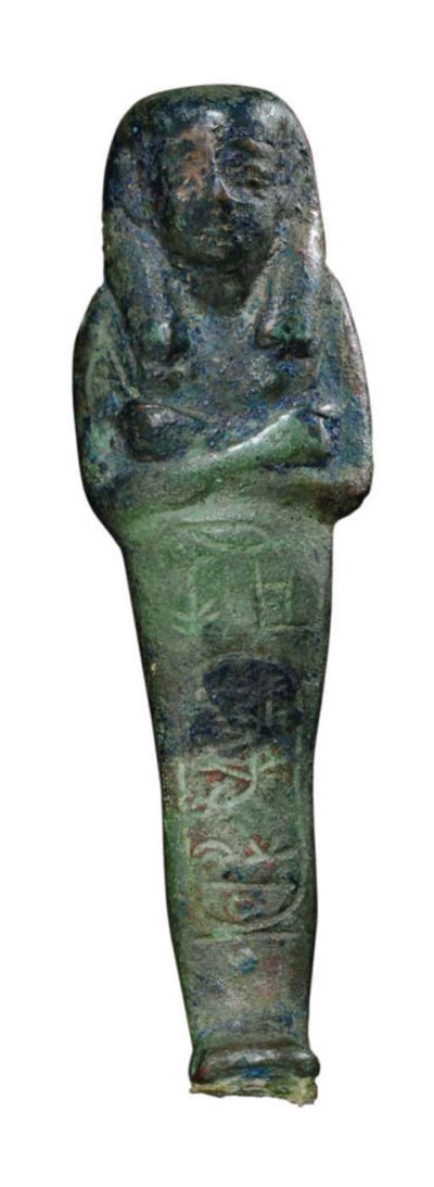 AN EGYPTIAN BRONZE SHABTI FOR