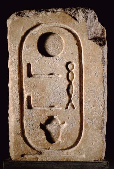 AN EGYPTIAN QUARTZITE RELIEF F