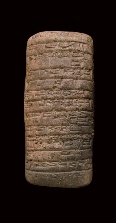 A MESOPOTAMIAN TERRACOTTA CUNE