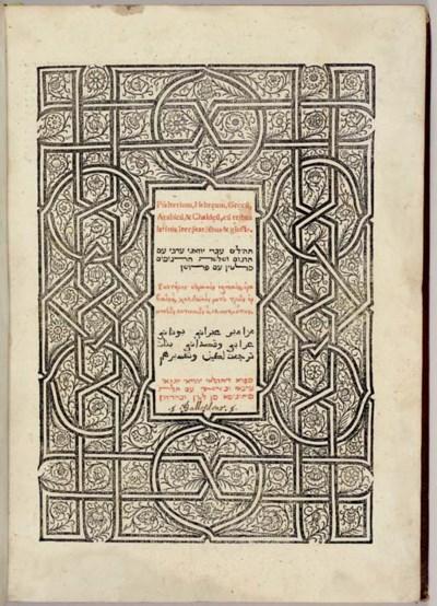 PSALTER, Polyglot -- Psalteriu