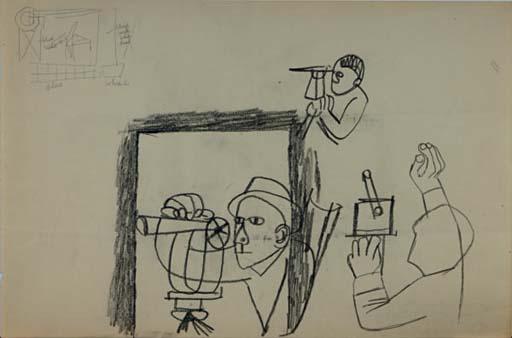 Ben Shahn (AMERICAN, 1898-1969