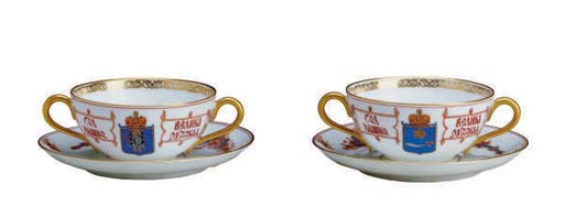 A PAIR OF RUSSIAN PORCELAIN TW