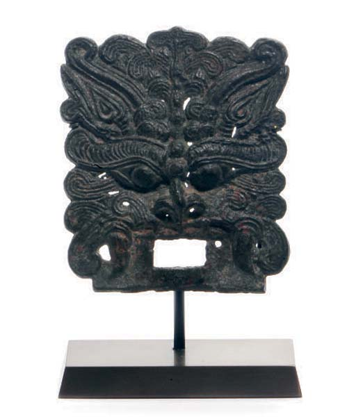 A CHINESE BRONZE PLAQUE, TAOTI