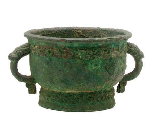 A CHINESE BRONZE TWO-HANDLED R