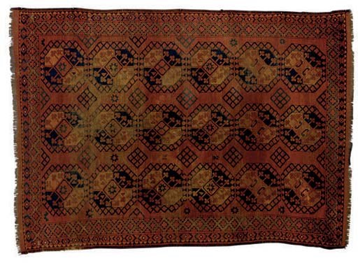 AN AFGHANI MAIN CARPET