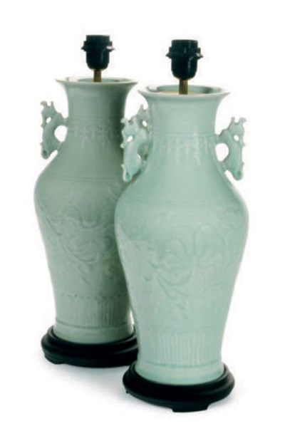 A PAIR OF CELADON TWO-HANDLED