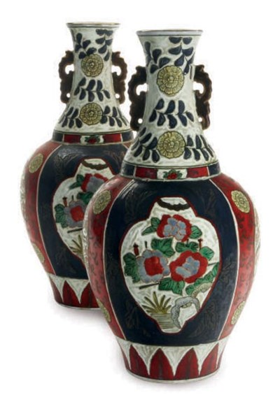 A SET OF FOUR IMARI STYLE TWO