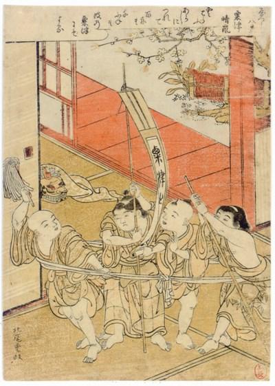 Kitao Shigemasa (1739-1820) Ut