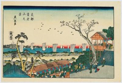 Keisai Eisen (1790-1848) Utaga