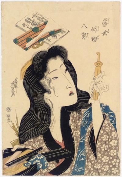 Keisai Eisen (1790-1848) Kitag