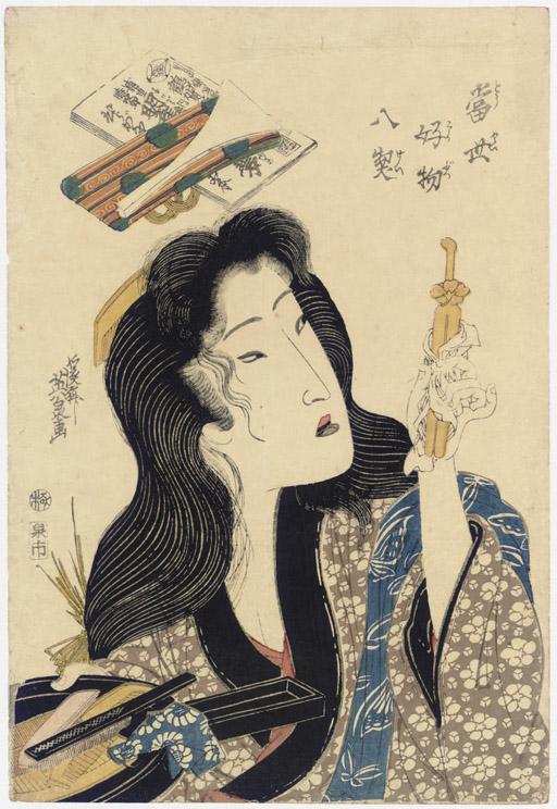 Keisai Eisen (1790-1848) Kitagawa Utamaro (1753?-1806) Kikugawa Eizan (1787-1867)