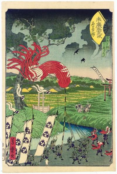Taguchi Yoshimori (1830-1884)