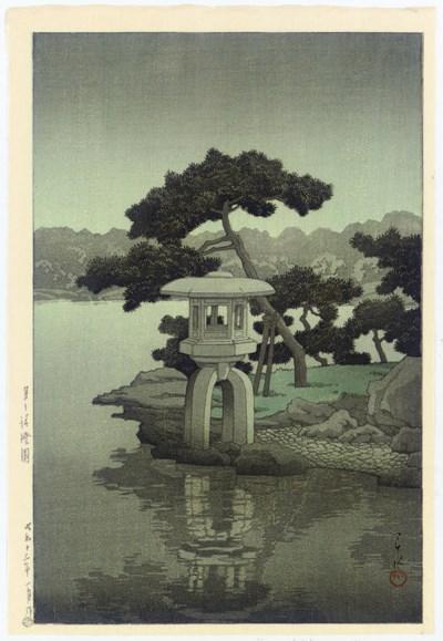 Kawase Hasui (1883-1957) Hiros
