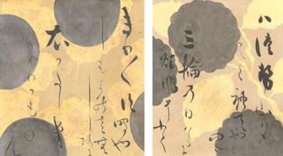 After Hon'ami Koetsu (19th-20t