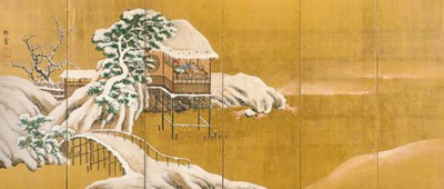 Murakami Shigeatsu (1776-1841)