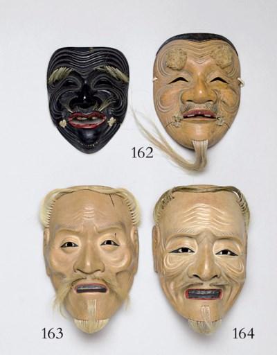 A Noh Mask of Sankojo