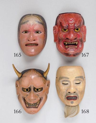 A Noh Mask of Kagekiyo
