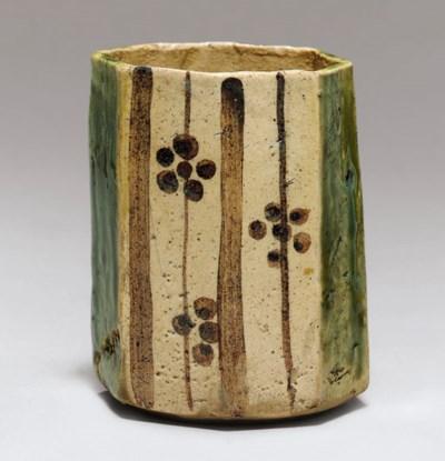 A Stoneware Food Vessel (Mukoz