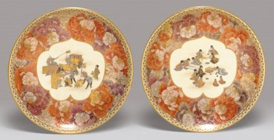 A Pair of Earthenware Dishes