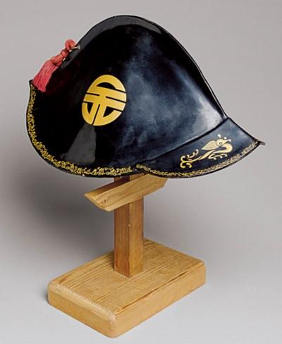 A Black Lacquer War Hat (Jinga