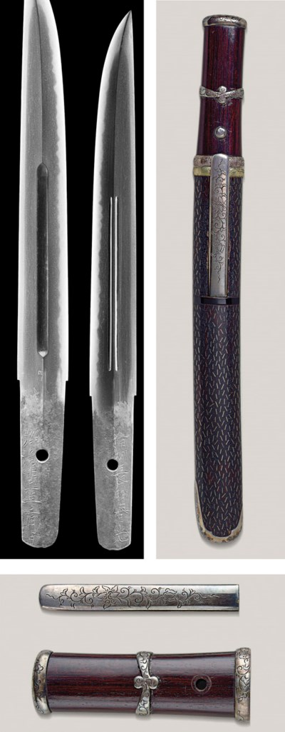 A Bizen Tanto in Mounts