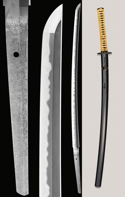 An Edo Ishido Katana