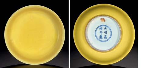 A YELLOW-GLAZED SAUCER DISH