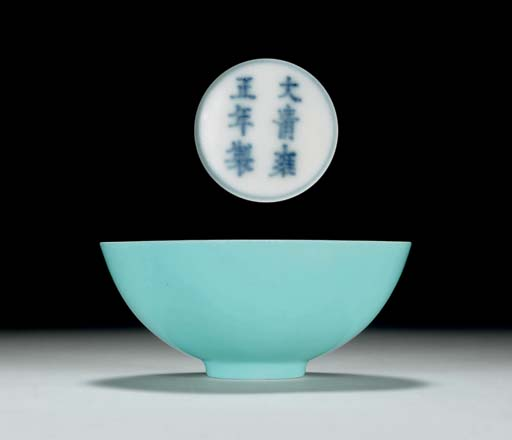A FINE SMALL TURQUOISE-ENAMELE