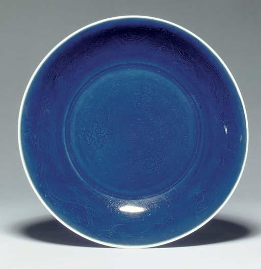 AN UNUSUAL MING-STYLE BLUE-GLA