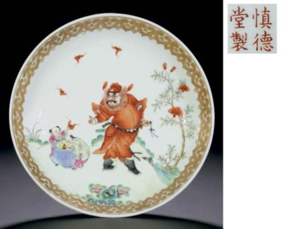 A SMALL FAMILLE ROSE DISH