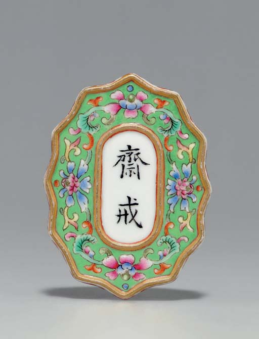 A SMALL FAMILLE ROSE PLAQUE