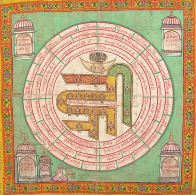 A painting of an Om yantra wit