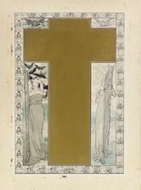 The Profane and the Sacred