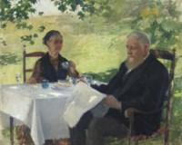 Tea on the Porch