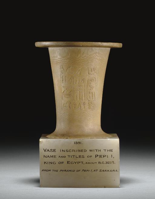 An Egyptian Alabaster Vase Inscribed For Pepi I Old Kingdom