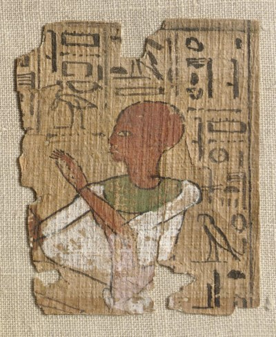 AN EGYPTIAN PAPYRUS FRAGMENT