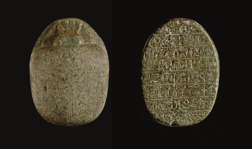 AN EGYPTIAN GREEN STONE HEART