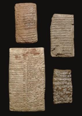 FOUR MESOPOTAMIAN CUNEIFORM TA